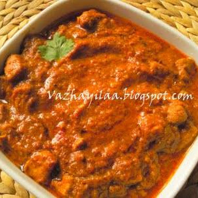 Vindaloo [Indiaas pittig curry gerecht]
