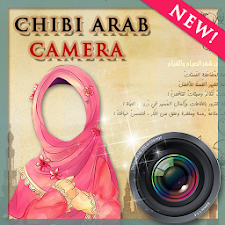 hijab fashion camera1