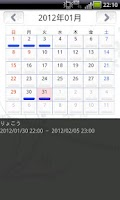 Screenshot of Ordinary calendar