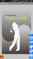 Screenshot of G-CORE Green Caddy Golf Coupon