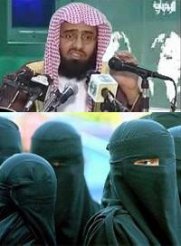 SaudiCleric.jpg