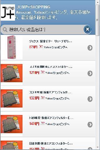 CD DVDの最安値を探せ!