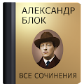 App Блок А.А. apk for kindle fire