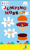 Screenshot of Mos Burger
