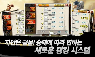 Screenshot of 활 for Kakao