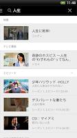 Screenshot of Hulu/フールー