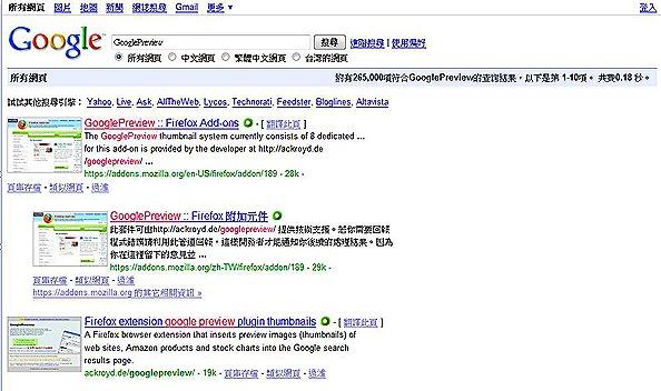 GooglePreview2