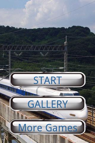機車拼圖:上越新幹線