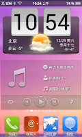 Screenshot of Espier Theme - Fashion