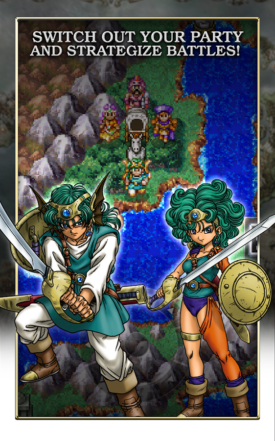DRAGON QUEST IV Screenshot 8