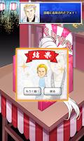 Screenshot of 祭りだフォイ!【夏といえばフォイ】