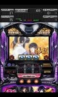 Screenshot of バジリスク~甲賀忍法帖~IIFREE