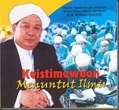 cover ilmu