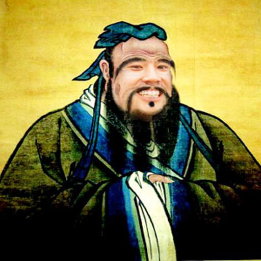 Confucius Says ... (Ad Version 娛樂 App LOGO-硬是要APP