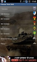 Screenshot of Army Tags