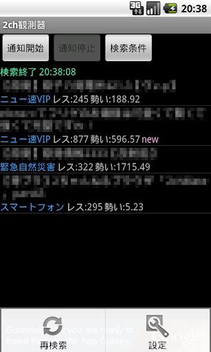 劍靈劍士PVE/PVP八卦選擇 血鯊版本混搭早已過時_劍靈裝備養成攻略_太平洋遊戲網