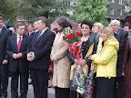 Орехово и Шостка - города побратимы