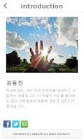 Screenshot of 추천 미국 드라마
