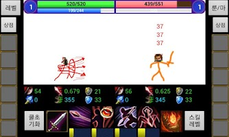Screenshot of LoL Simulator