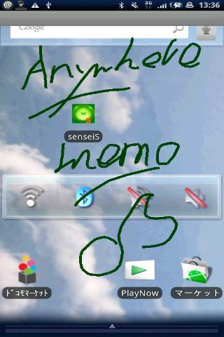 工具必備免費app推薦|sensei 透過落書帳 一時的メモ無償版線上免付費app下載|3C達人阿輝的APP