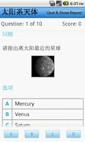 Screenshot of English For Chinese Speakers