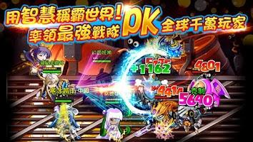 Screenshot of 怪獸同萌