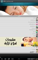Screenshot of تعارف و دردشة واتس اب 2014