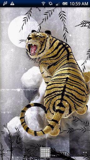 白銀の虎Trial
