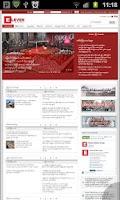 Screenshot of 1st Myanmar Browser