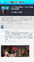 Screenshot of 映画の雑学&名作映画紹介まとめ