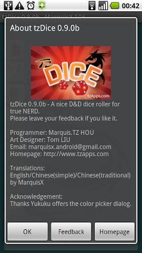 【免費休閒App】tzDice-APP點子