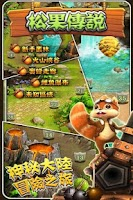 Screenshot of Legend of Acornsr-Trad Chinese