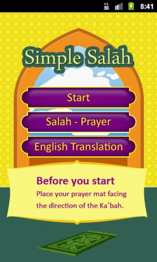 Simple Salah