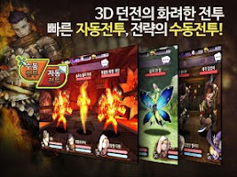 Screenshot of 블랙썬 for Kakao
