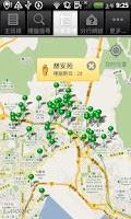 Screenshot of 世紀21富山