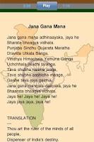 Screenshot of Jana Gana Mana