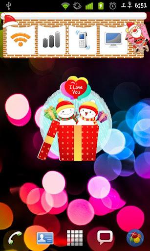 Christmas Sticker Widget Sixth