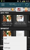 Screenshot of Bangla News