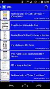 Kashmir News - screenshot