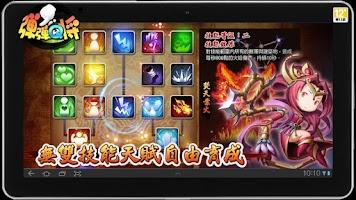 Screenshot of 彈彈Q將-超彈Q行動三國志