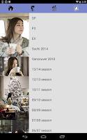 Screenshot of YunaTube