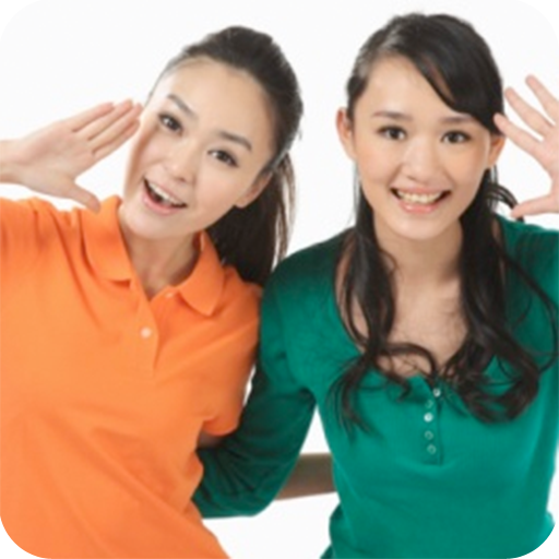 Colon Cleanse Guide 醫療 App LOGO-APP試玩