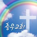충무성결교회 icon