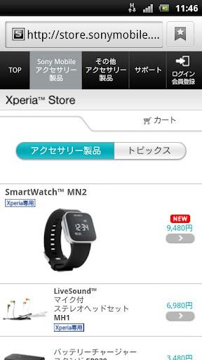 Xperia™ Store