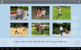 Screenshot of Z_L-Lingo Learn Burmese Fr HD