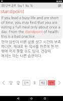 Screenshot of 만점도전! 30일 수능VOCA