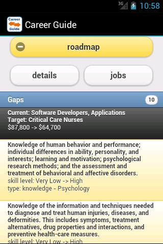 【免費商業App】Career Guide-APP點子
