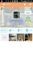 Screenshot of 삼톡[무료]-30대 이상 돌싱 싱글맘 솔로들의 설레임