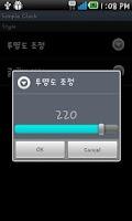 Screenshot of DigitalClock Simple