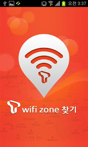 T wifi zone finder